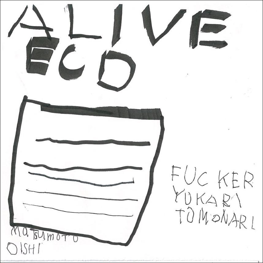 aliveecd