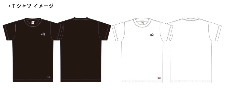 Less Than TV × Dickies_3